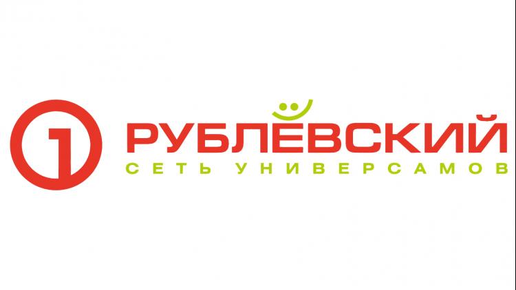 Сеть универсамов «Рублевский» — отзывы