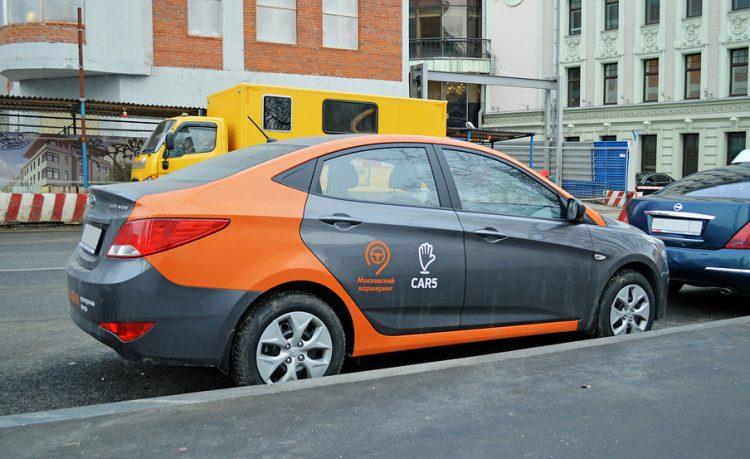 Сервис поминутной аренды автомобиля «Car5»  — отзывы