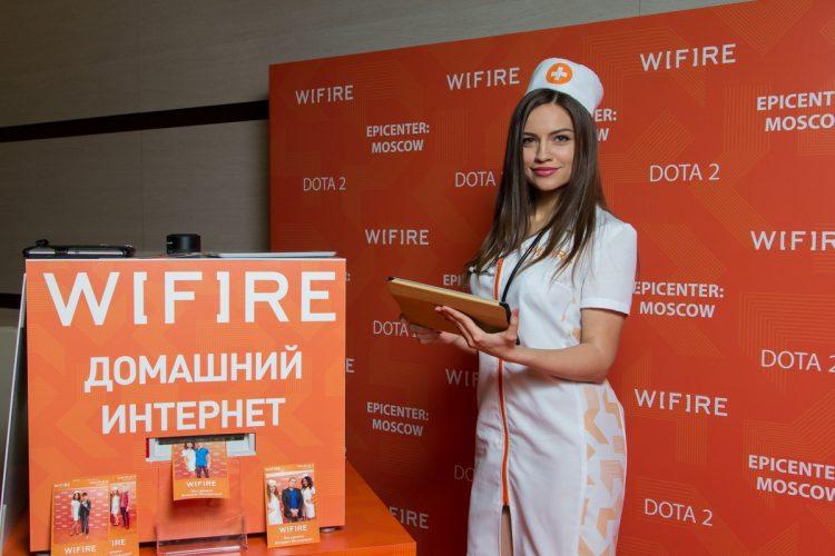 Интернет-провайдер Wifire — отзывы