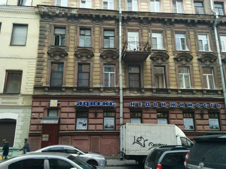 Агентство недвижимости «Адвекс» (Россия, Санкт-Петербург) — отзывы