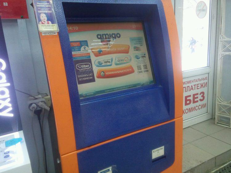 Платежная система Amigo — отзывы