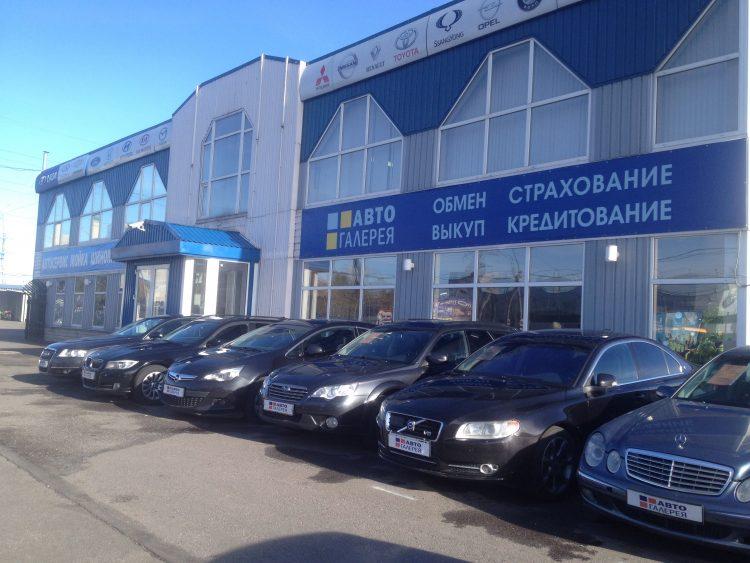 Автосалон «Автогалерея» (Россия, Санкт-Петербург) — отзывы