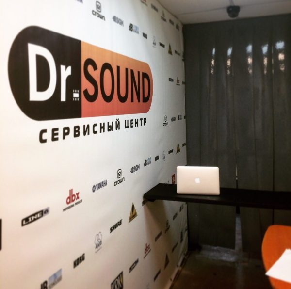 Сервисный центр Dr. Sound — отзывы