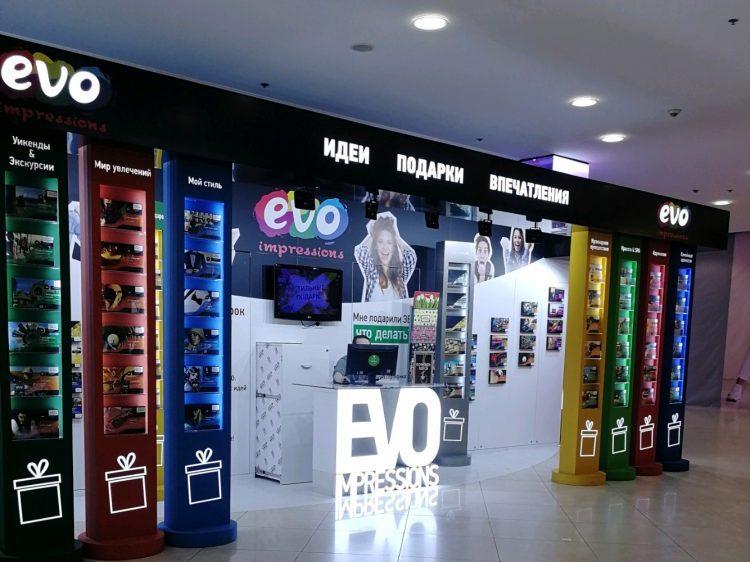 Сеть магазинов подарков-впечатлений EVO Impressions — отзывы
