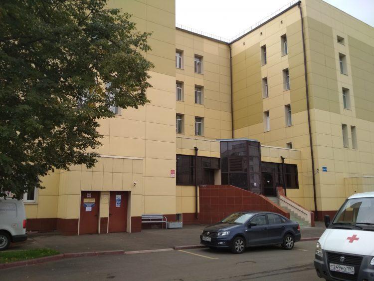 Городская клиническая больница №81 — отзывы