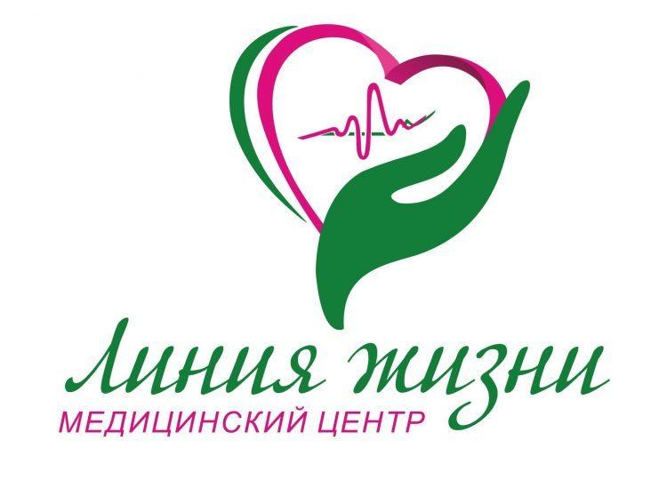 Медицинский центр «Линия жизни» — отзывы