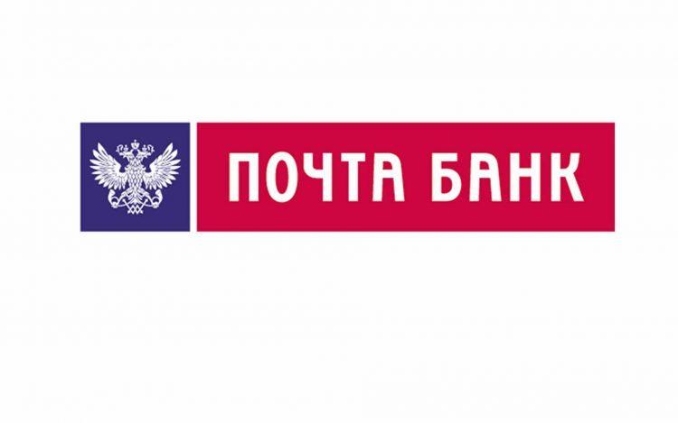 Банк «Почта Банк» — отзывы