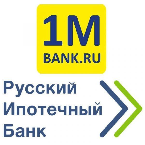 Русский Ипотечный банк (Россия, Москва) — отзывы