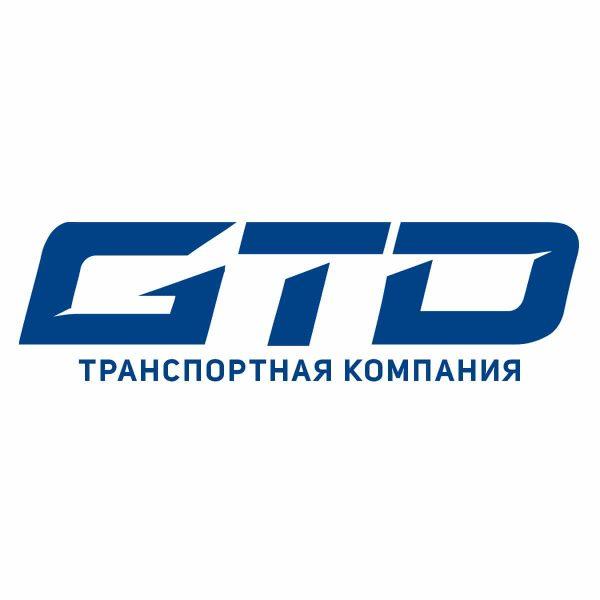 Транспортная компания GTD — отзывы