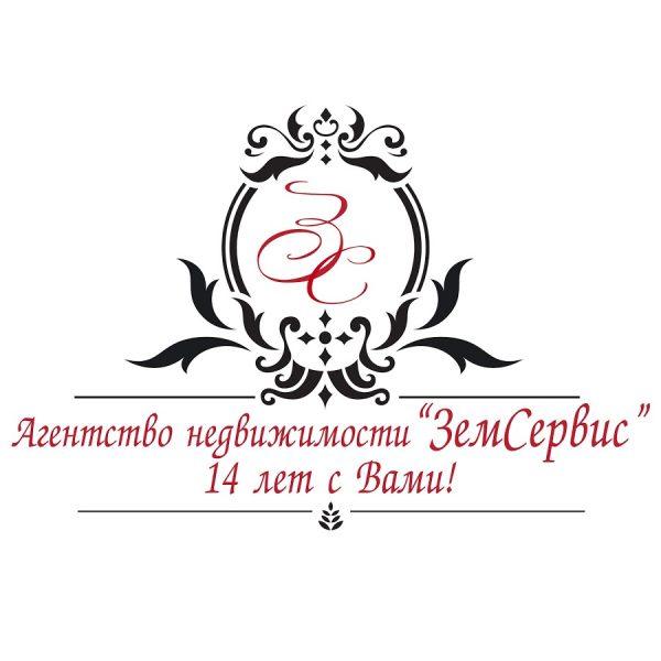 Агенство недвижимости «Земсервис» (Россия, Белгородская область) — отзывы