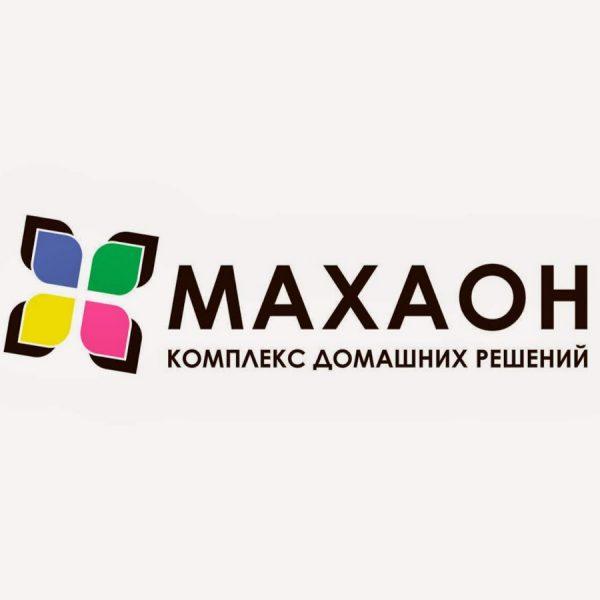Компания «Махаон» — отзывы