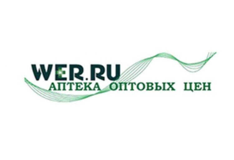 Аптека Wer.ru — отзывы