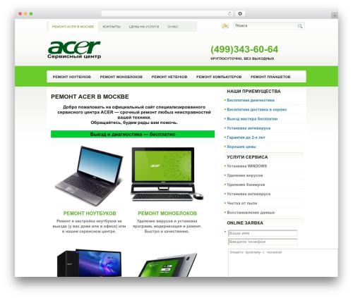Сервисный центр Acer-Repair.ru — отзывы
