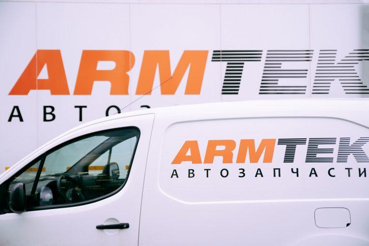 Группа компаний «АрмТек» (Россия, Москва) — отзывы