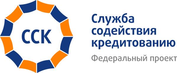 Компания «Служба содействия кредитованию» (Россия, Новосибирск) — отзывы