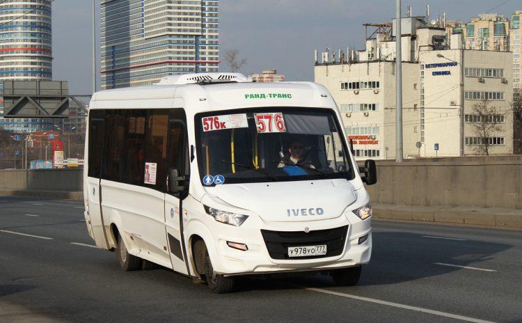 Транспортная компания «Ранд-транс» (Россия, Москва) — отзывы
