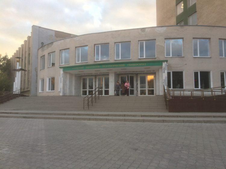 Крымский Инженерно Педагогический Университет (Крым, Симферополь) — отзывы