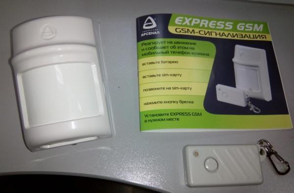 GSM-сигнализация Сибирский арсенал Express GSM — отзывы