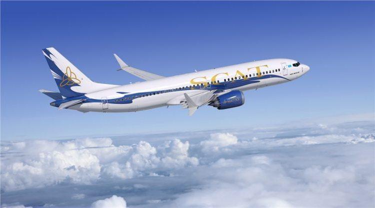 Авиакомпания Scat Airlines — отзывы