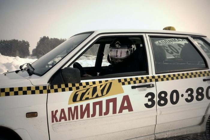 Такси «Камилла» (Россия, Нижнекамск) — отзывы
