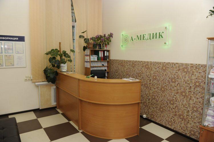 Стоматология А-Медик (Россия, Москва) — отзывы