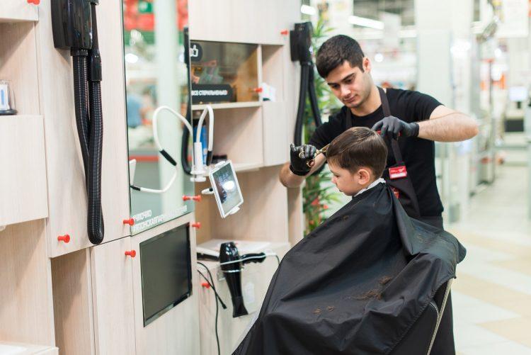 Японская экспресс-парикмахерская «Чио Чио» (Россия, Липецк) — отзывы