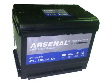 товарАвтомобильный аккумулятор Arsenal — отзывы