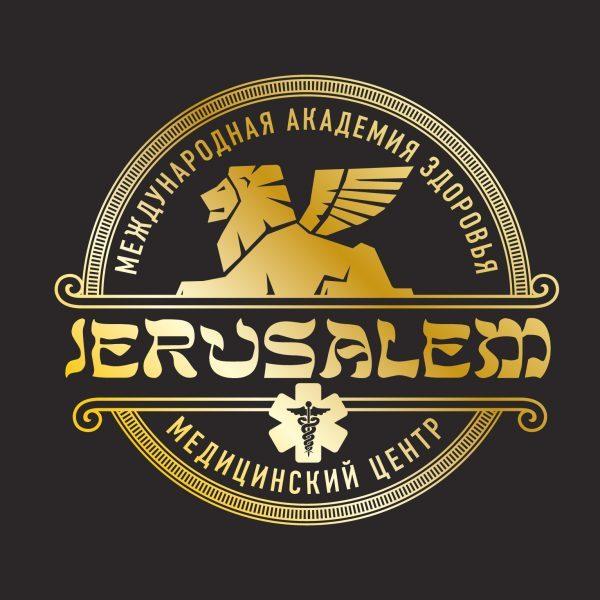Международная академия здоровья «Иерусалим» (Россия, Санкт-Петербург) — отзывы