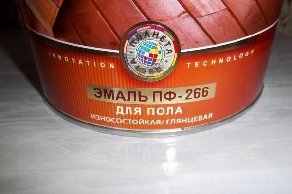 Эмаль ПФ-266 для пола «Престиж Premium» Золотисто-коричневая Изностостойкая-глянцевая — отзывы