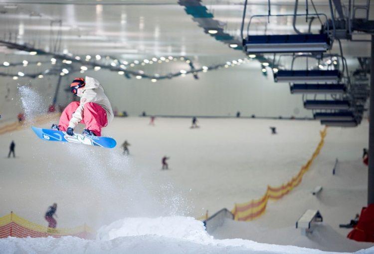 Горнолыжный всесезонный комплекс «Снеж.Ком» (Россия, Красногорск) — отзывы