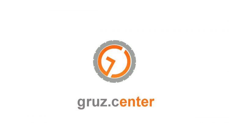 Транспортная компания Gruz.Center (Россия, Москва) — отзывы