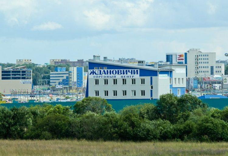 Рыночный комплекс «Ждановичи» (Беларусь, Минск) — отзывы