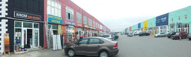Строительный рынок «Мельница» (Россия, Москва) — отзывы