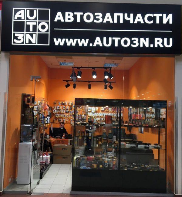 Магазин автозапчастей «Auto3N» (Россия, Москва) — отзывы