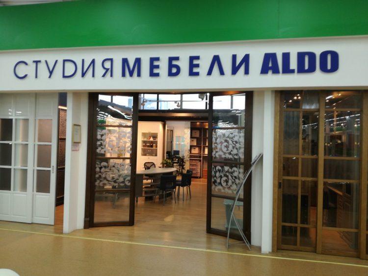 Компания Aldo — отзывы