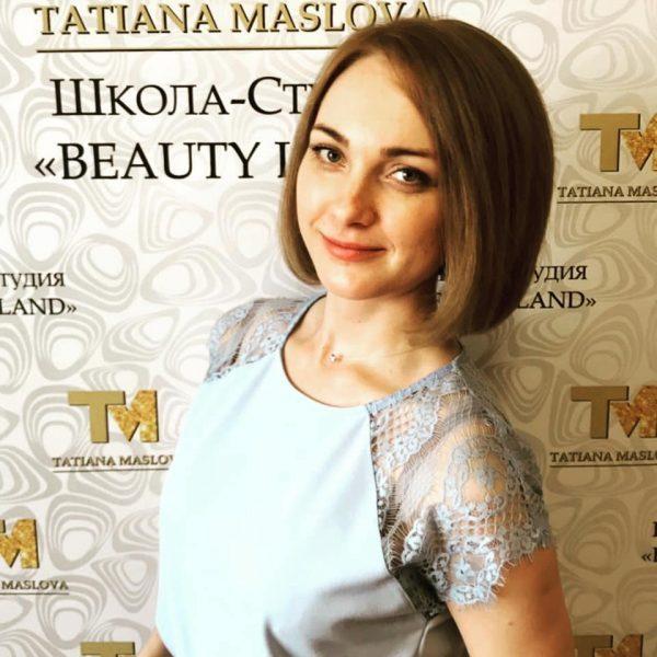 Студия «Мир красоты Татьяны Масловой» (Россия, Тюмень) — отзывы