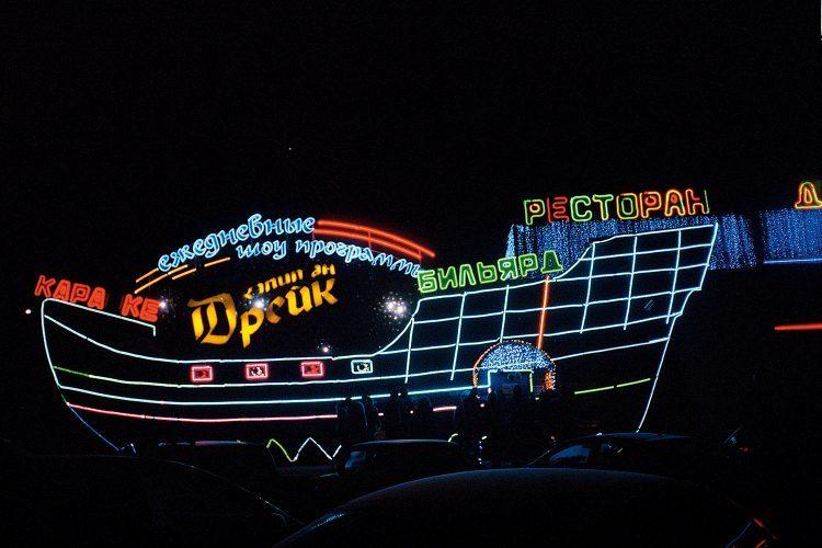 Ночной клуб «Капитан Дрейк» (Россия, Москва) — отзывы