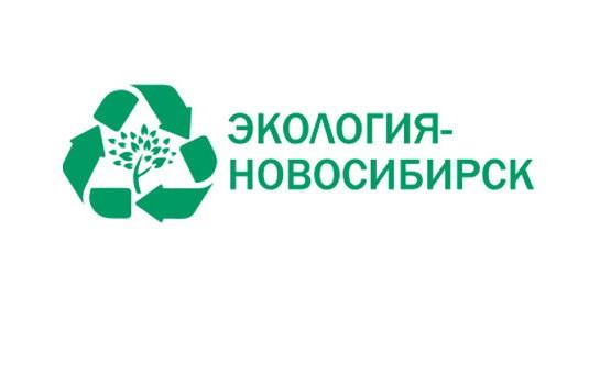 Компания Экология-Новосибирск (Россия, Новосибирск) — отзывы