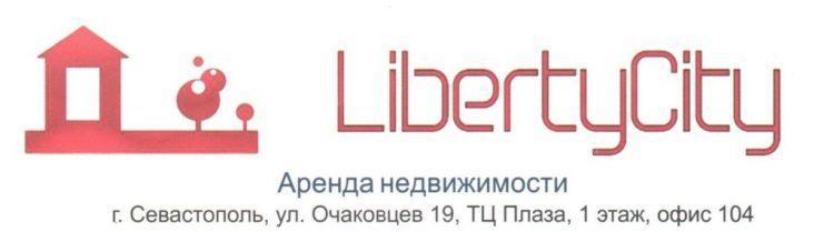 Агенство недвижимости «Liberty City» (Крым, Севастополь) — отзывы