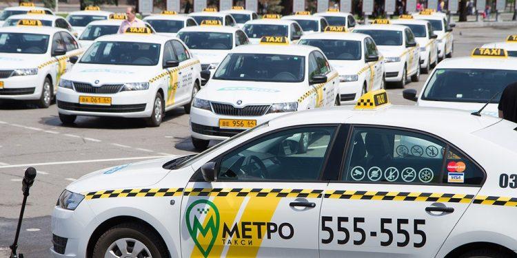 Такси «Метро» (Россия, Саратов) — отзывы