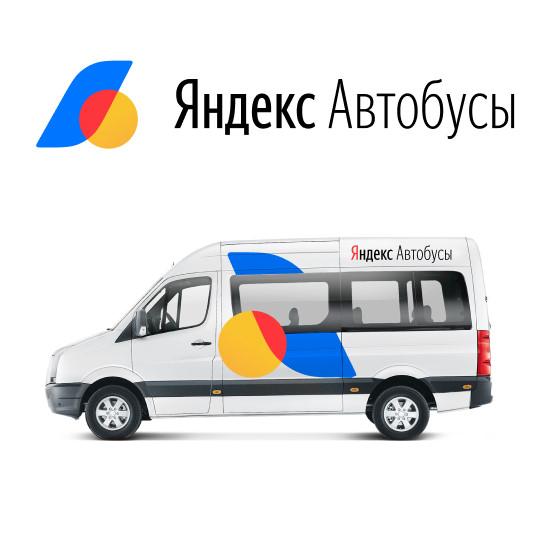 Яндекс.Автобусы — сервис покупки билетов — отзывы
