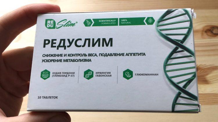 Средство для похудения АО «Био-фармасьютиклс»»Редуслим» — отзывы