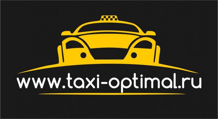 Такси «Оптимал» (Россия, Санкт-Петербург) — отзывы