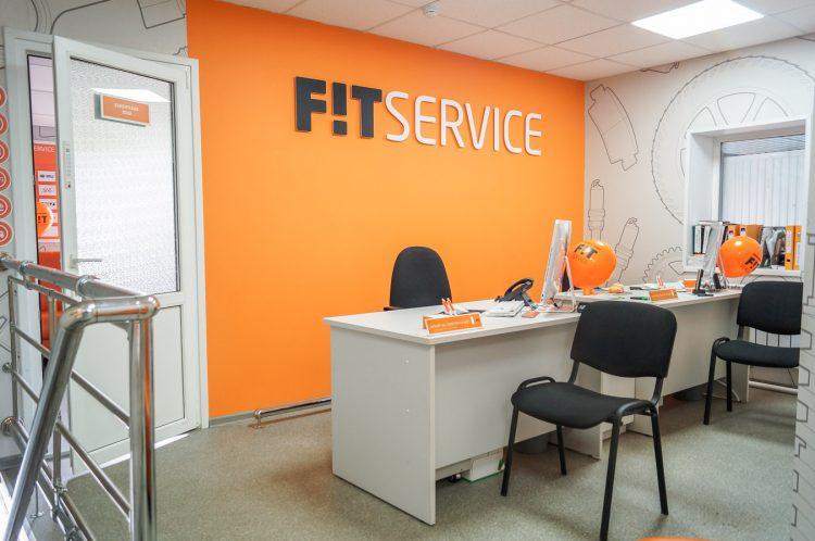 Автосервис «Fit Service» (Россия, Барнаул) — отзывы