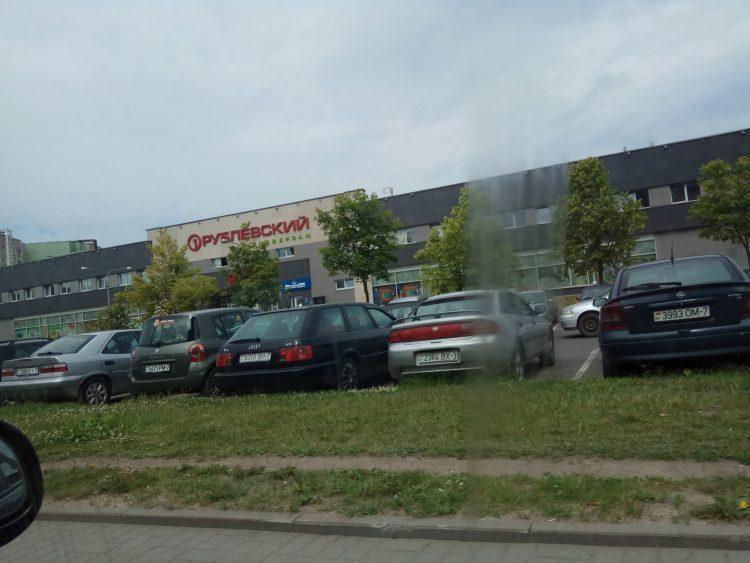 Банк «ПриватЛизинг» (Беларусь, Минск) — отзывы