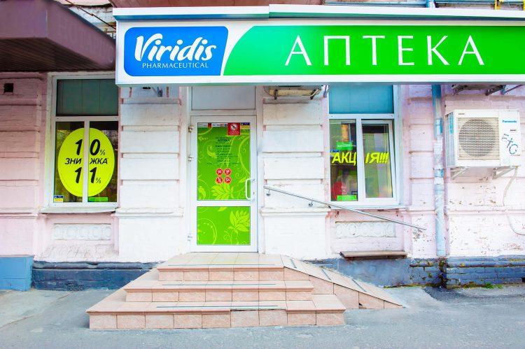 Сеть аптек «Viridis» (Украина, Киев) — отзывы