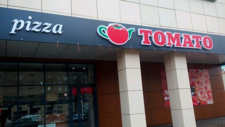 Пиццерия «Томато» (Россия, Воронеж) — отзывы