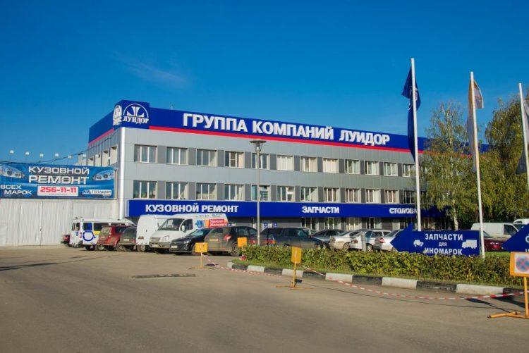 Автосервис «Луидор» (Россия, Нижний Новгород) — отзывы