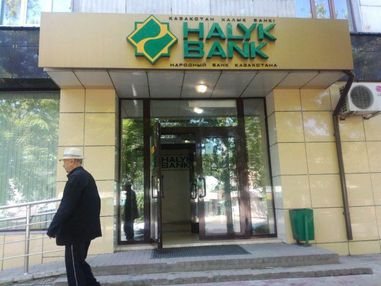 Народный банк (Казахстан, Астана) — отзывы