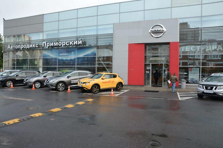 Автосалон «Автопродикс» на Московском шоссе (Россия, Санкт-Петербург) — отзывы